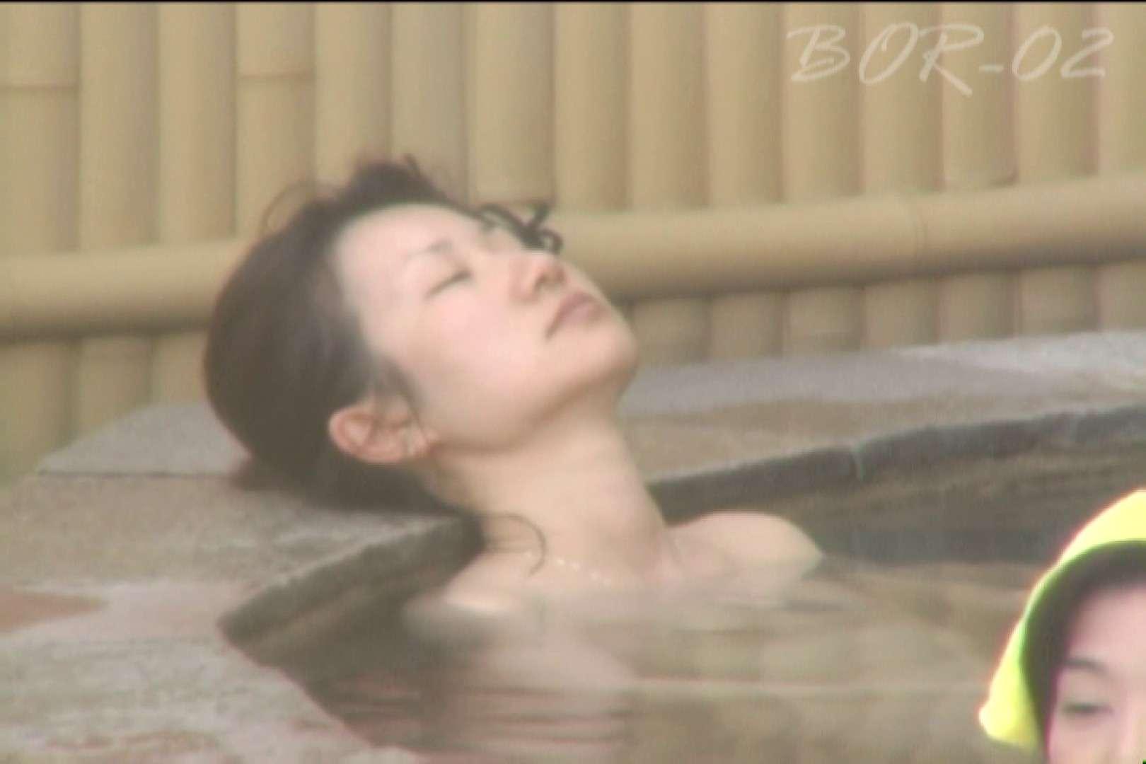 Aquaな露天風呂Vol.477 盗撮  99PICs 36