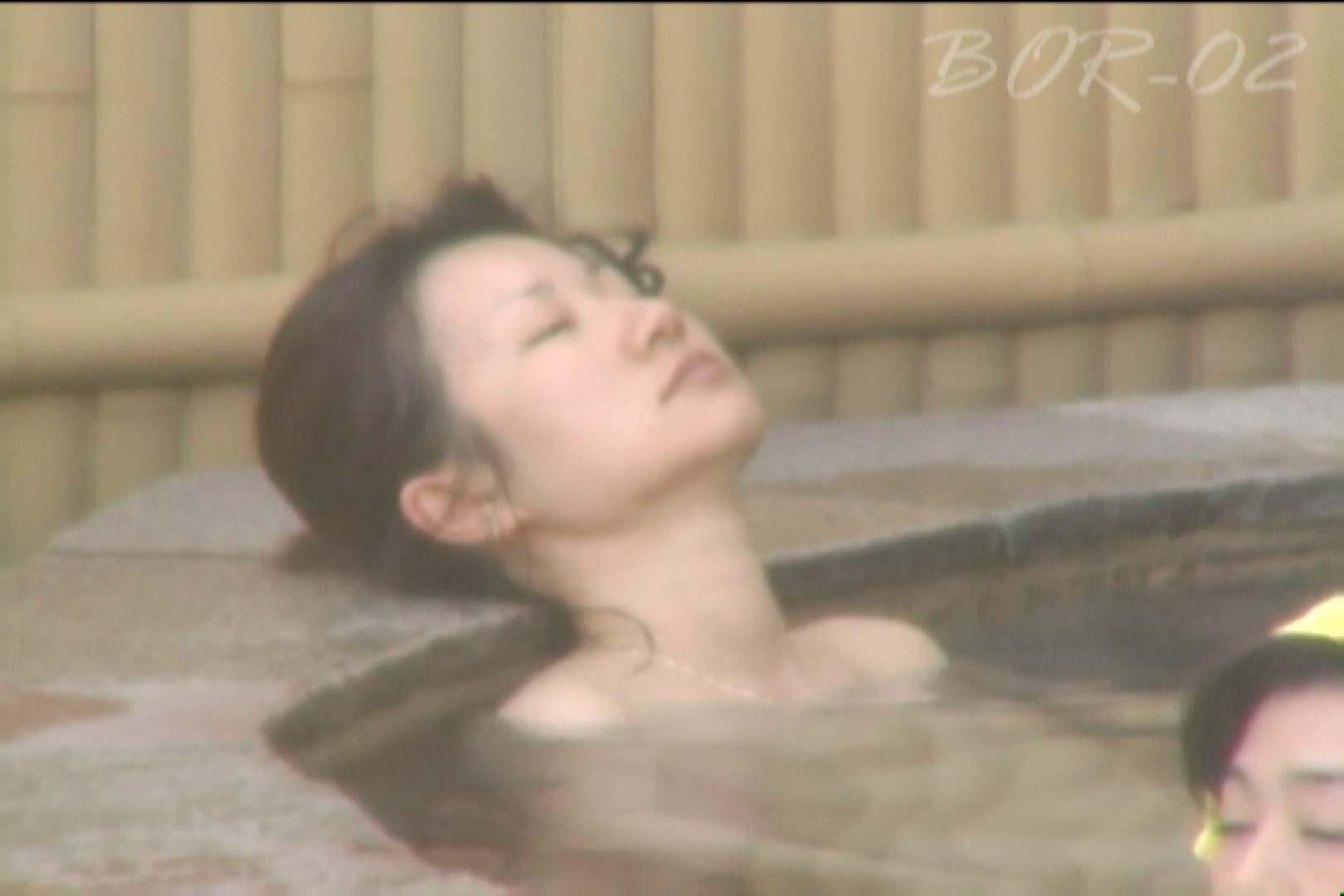 Aquaな露天風呂Vol.477 盗撮  99PICs 39