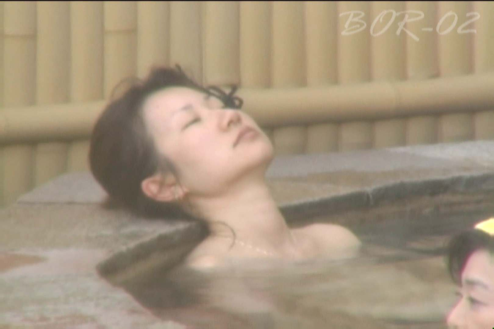 Aquaな露天風呂Vol.477 盗撮   OLエロ画像  99PICs 40