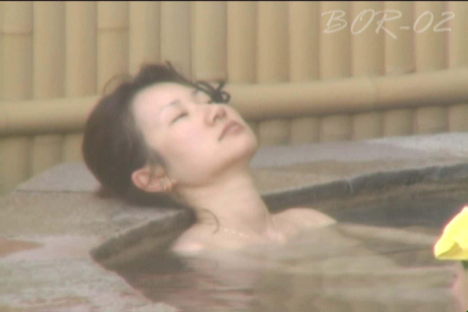 Aquaな露天風呂Vol.477 露天 アダルト動画キャプチャ 99PICs 41