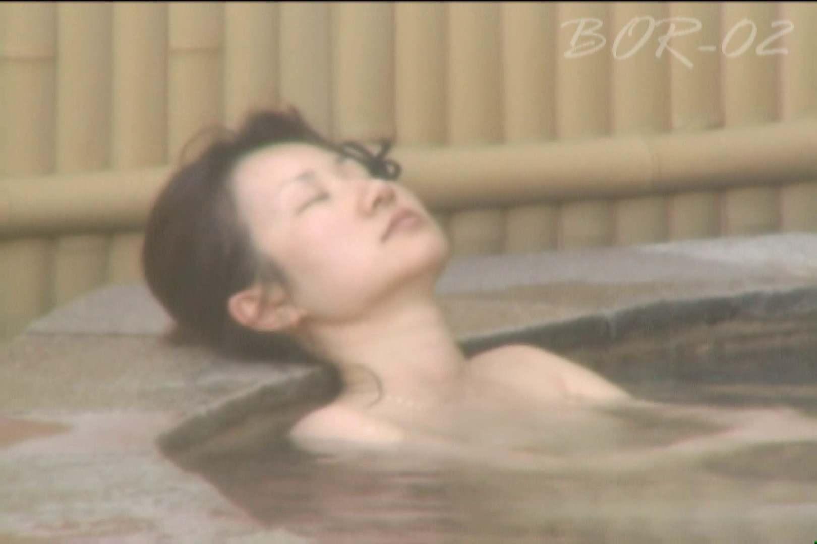 Aquaな露天風呂Vol.477 露天 アダルト動画キャプチャ 99PICs 47