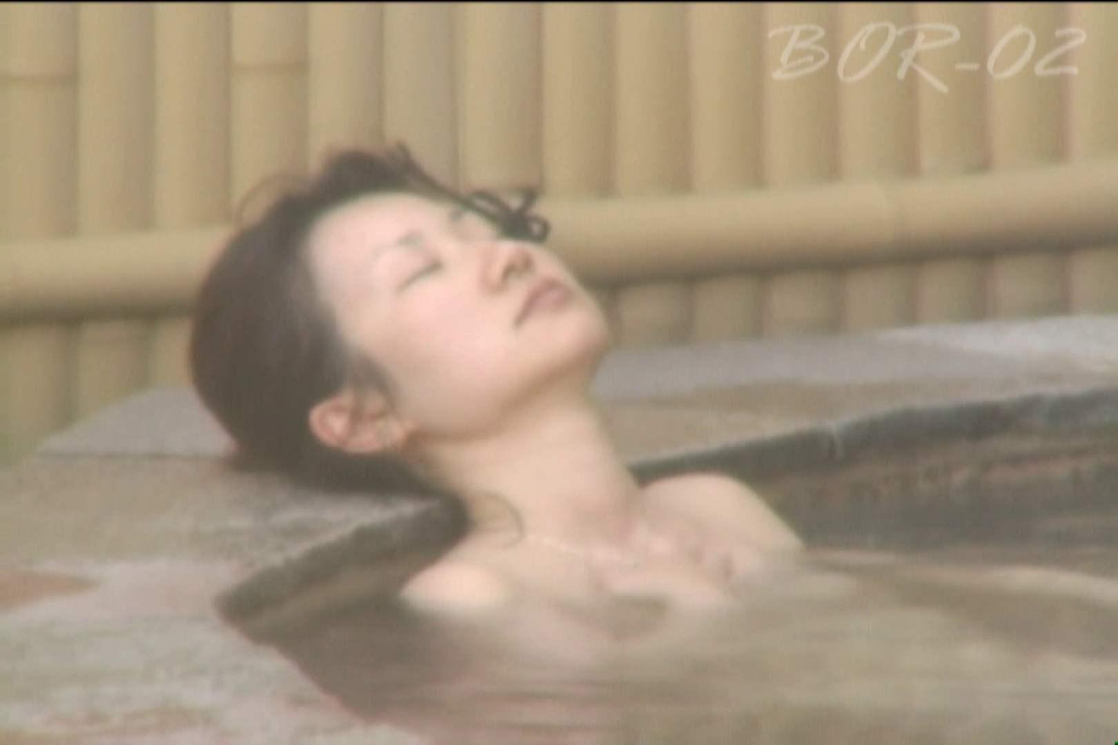 Aquaな露天風呂Vol.477 盗撮  99PICs 48