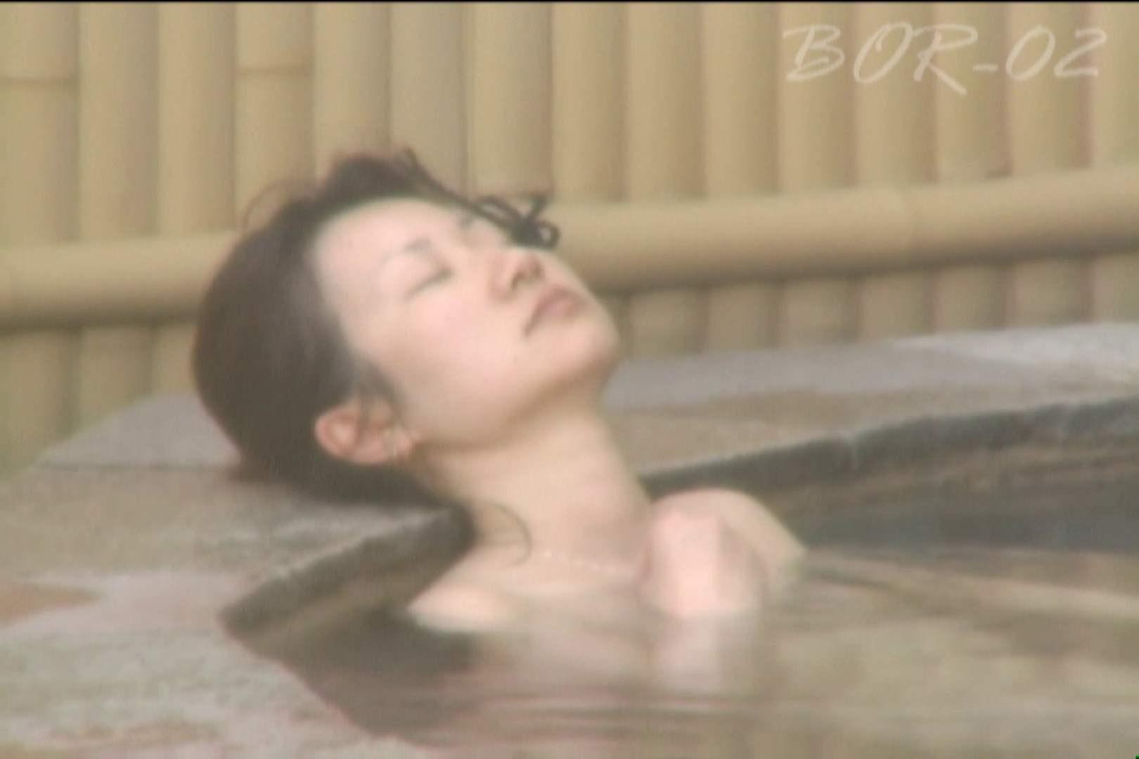 Aquaな露天風呂Vol.477 盗撮   OLエロ画像  99PICs 49
