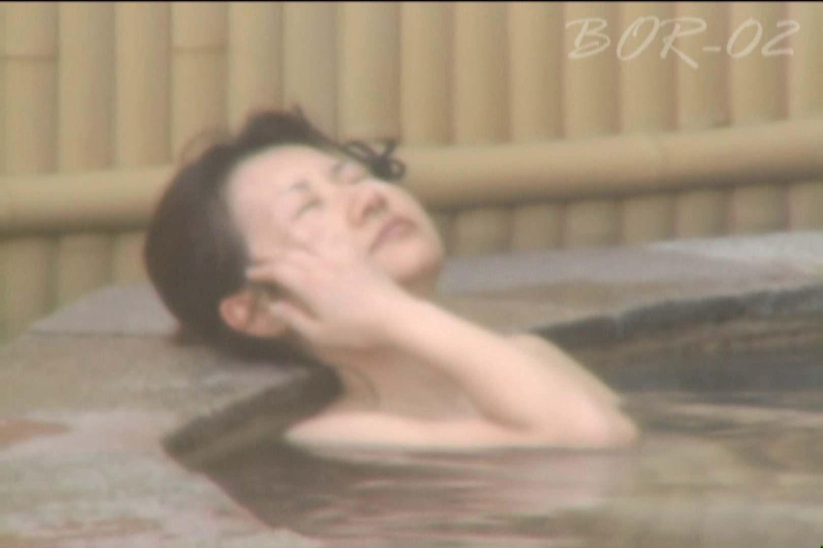 Aquaな露天風呂Vol.477 盗撮  99PICs 51