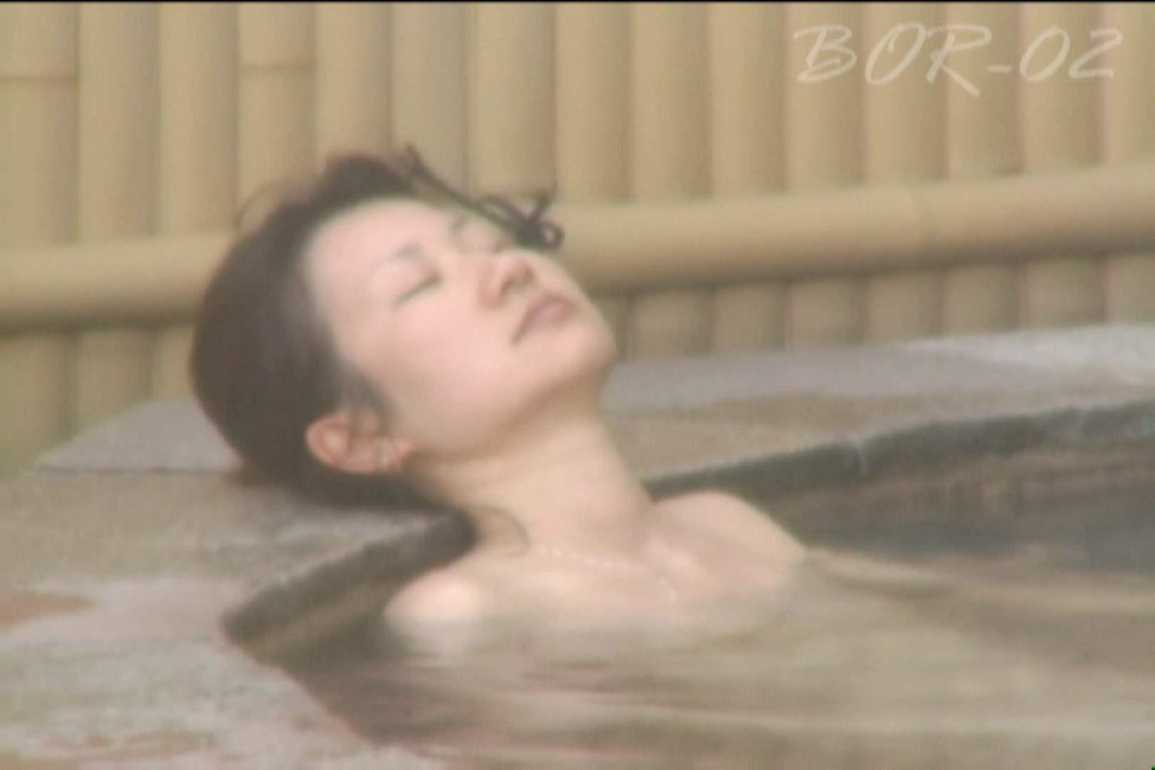 Aquaな露天風呂Vol.477 盗撮   OLエロ画像  99PICs 52