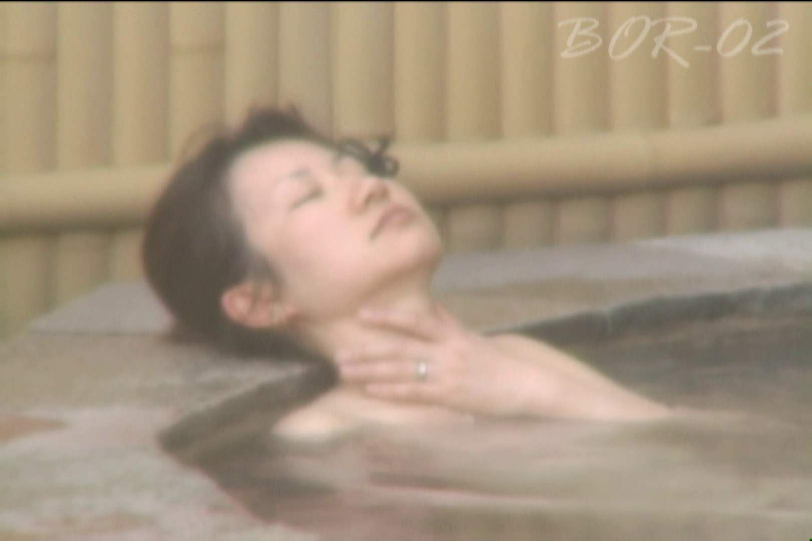 Aquaな露天風呂Vol.477 露天 アダルト動画キャプチャ 99PICs 53