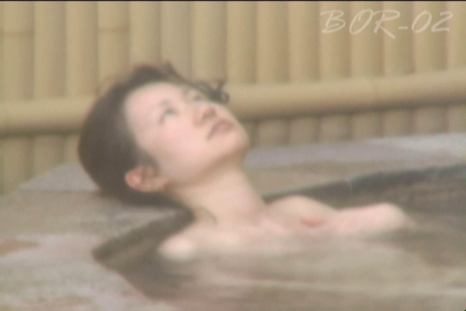 Aquaな露天風呂Vol.477 盗撮  99PICs 54