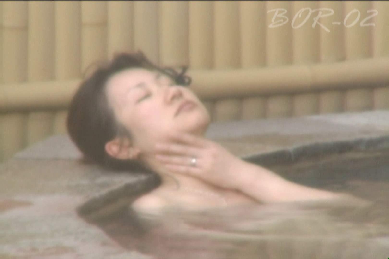 Aquaな露天風呂Vol.477 露天 アダルト動画キャプチャ 99PICs 56