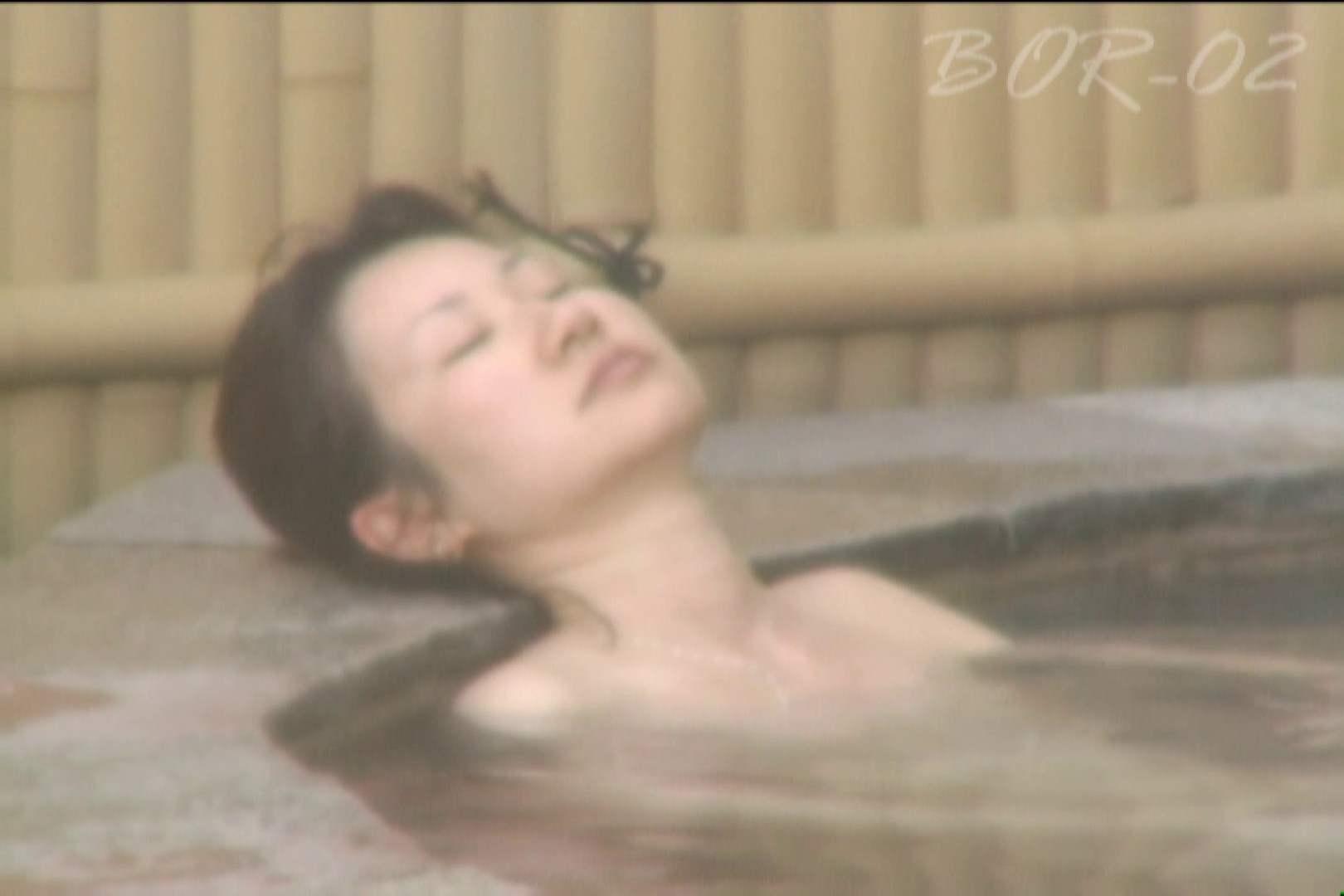 Aquaな露天風呂Vol.477 盗撮  99PICs 57