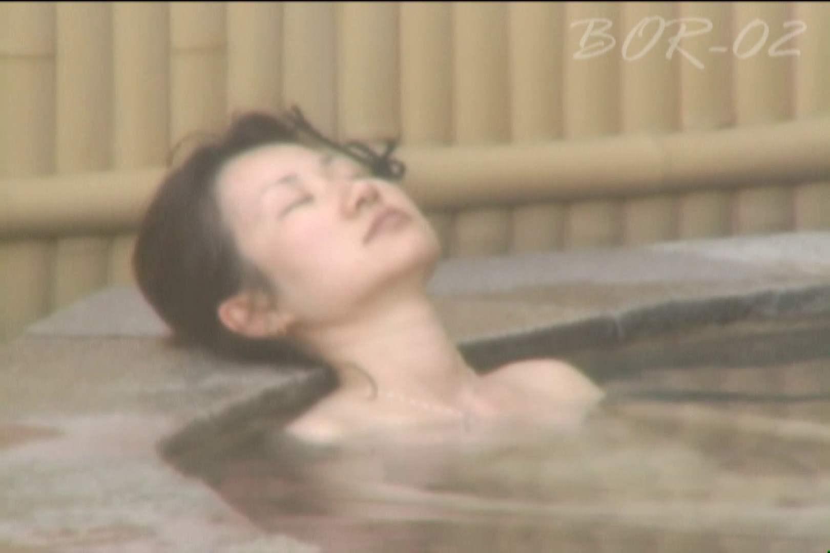 Aquaな露天風呂Vol.477 盗撮   OLエロ画像  99PICs 58