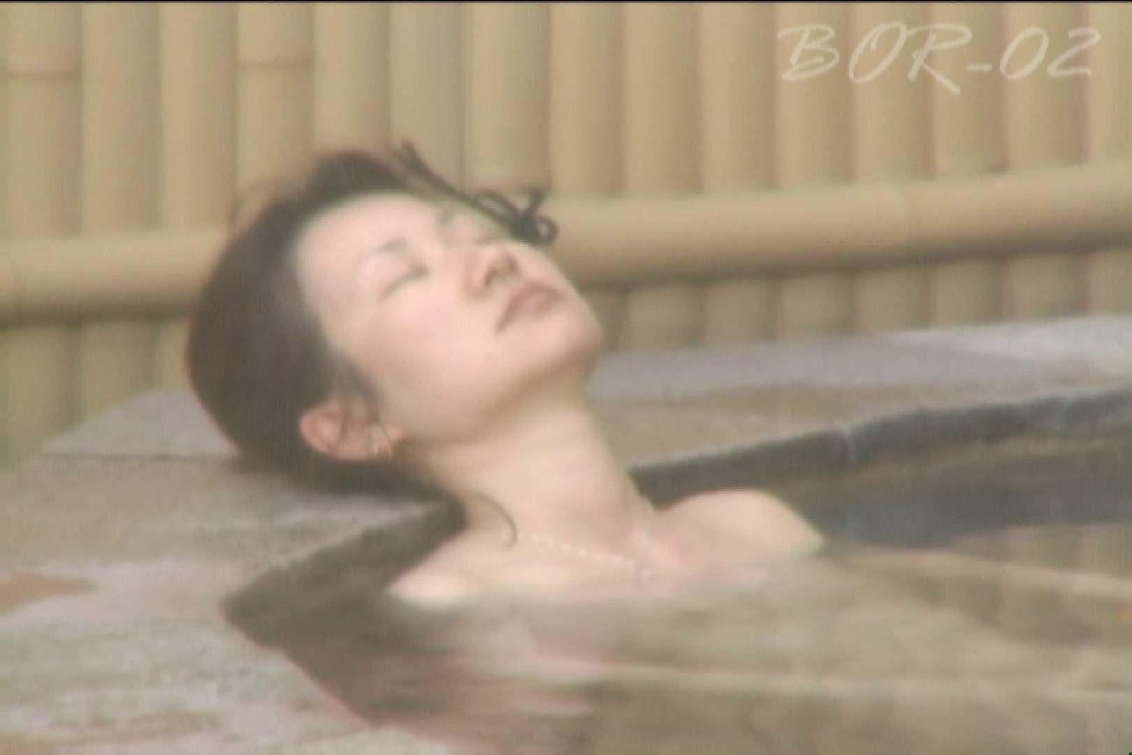 Aquaな露天風呂Vol.477 盗撮  99PICs 60