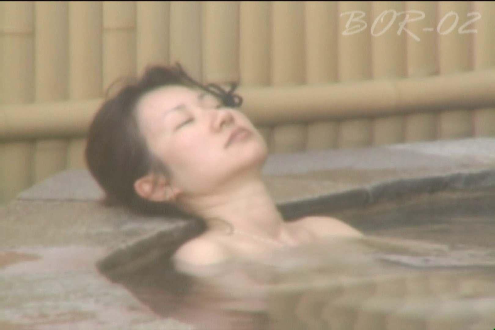 Aquaな露天風呂Vol.477 盗撮   OLエロ画像  99PICs 64