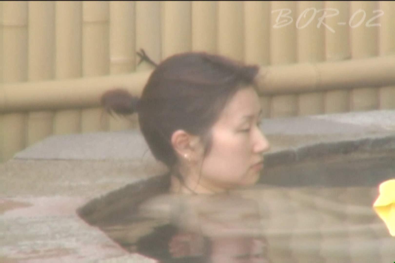 Aquaな露天風呂Vol.477 露天 アダルト動画キャプチャ 99PICs 68