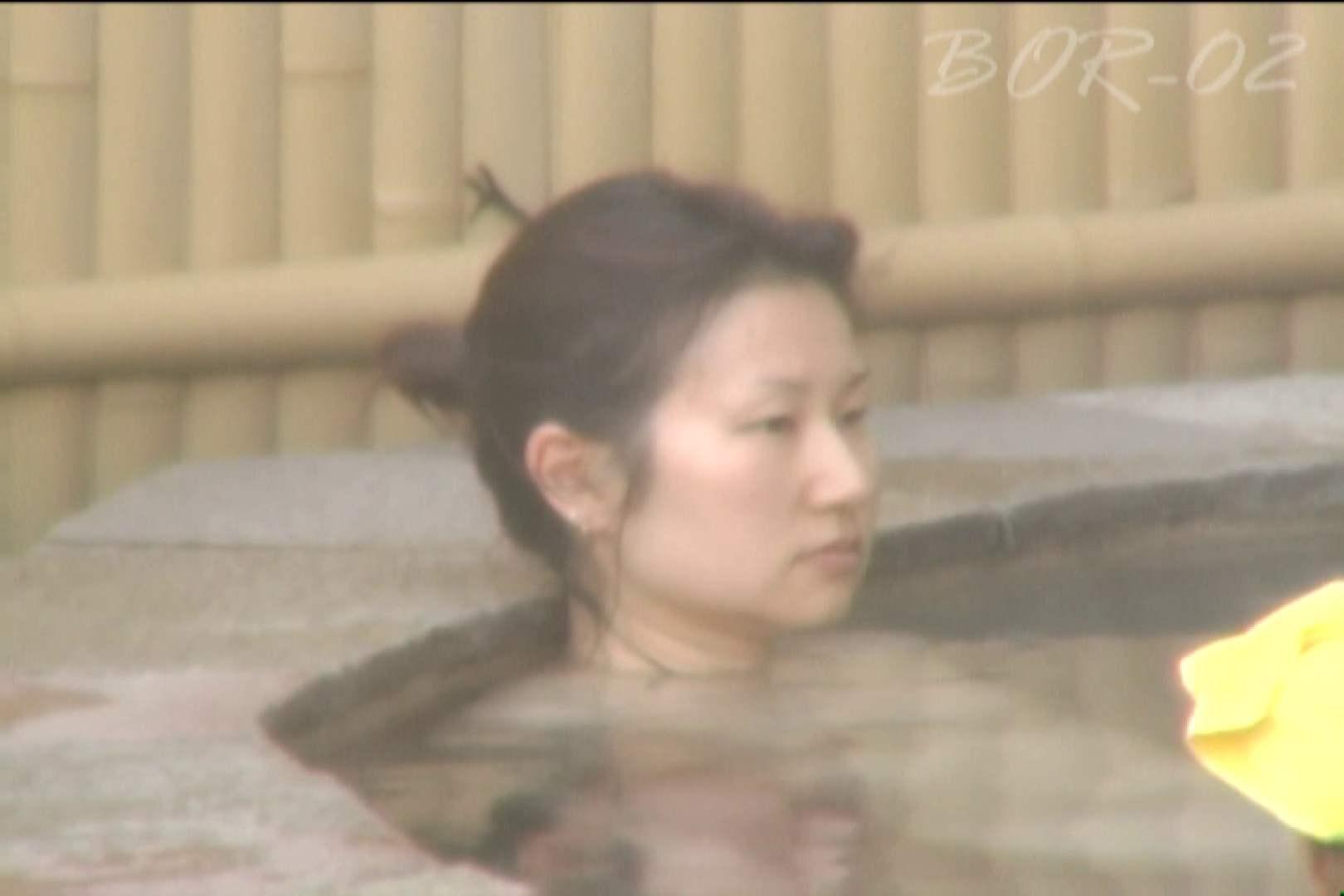 Aquaな露天風呂Vol.477 盗撮  99PICs 69