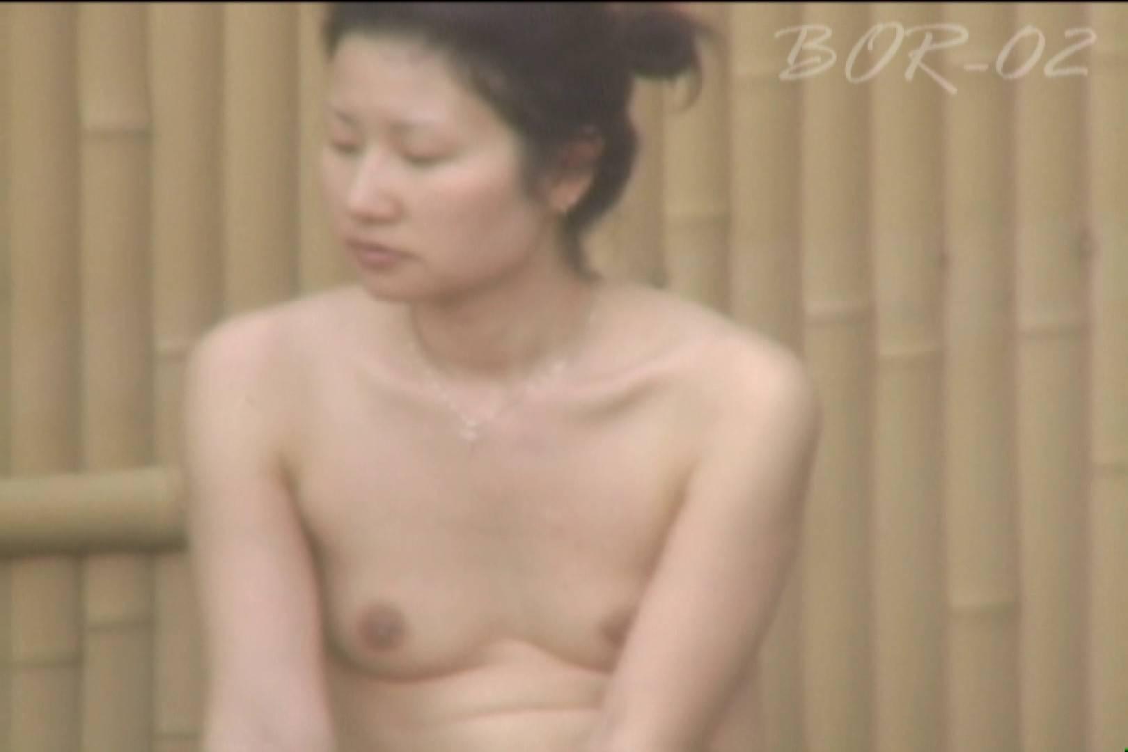 Aquaな露天風呂Vol.477 盗撮  99PICs 72