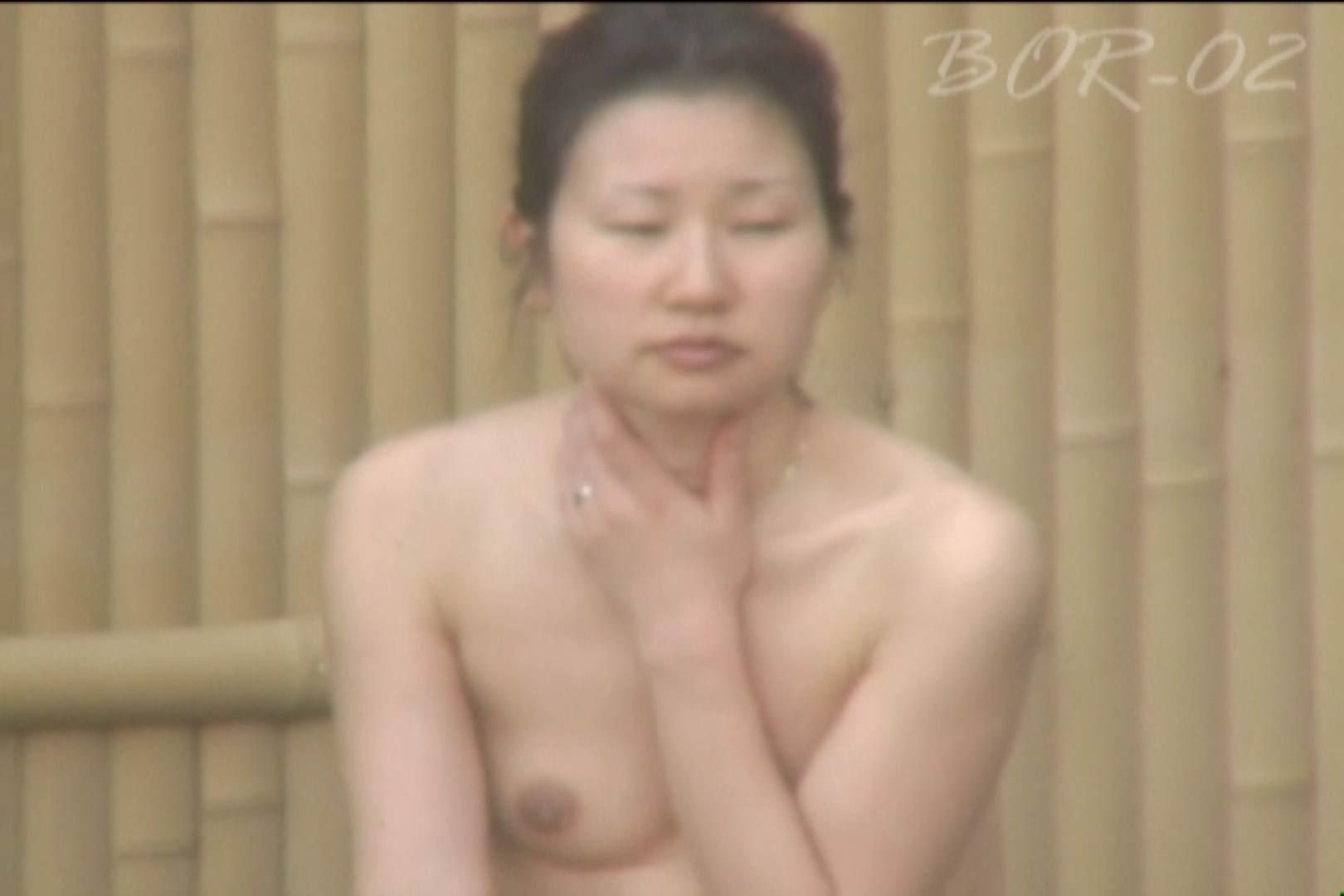 Aquaな露天風呂Vol.477 盗撮  99PICs 78