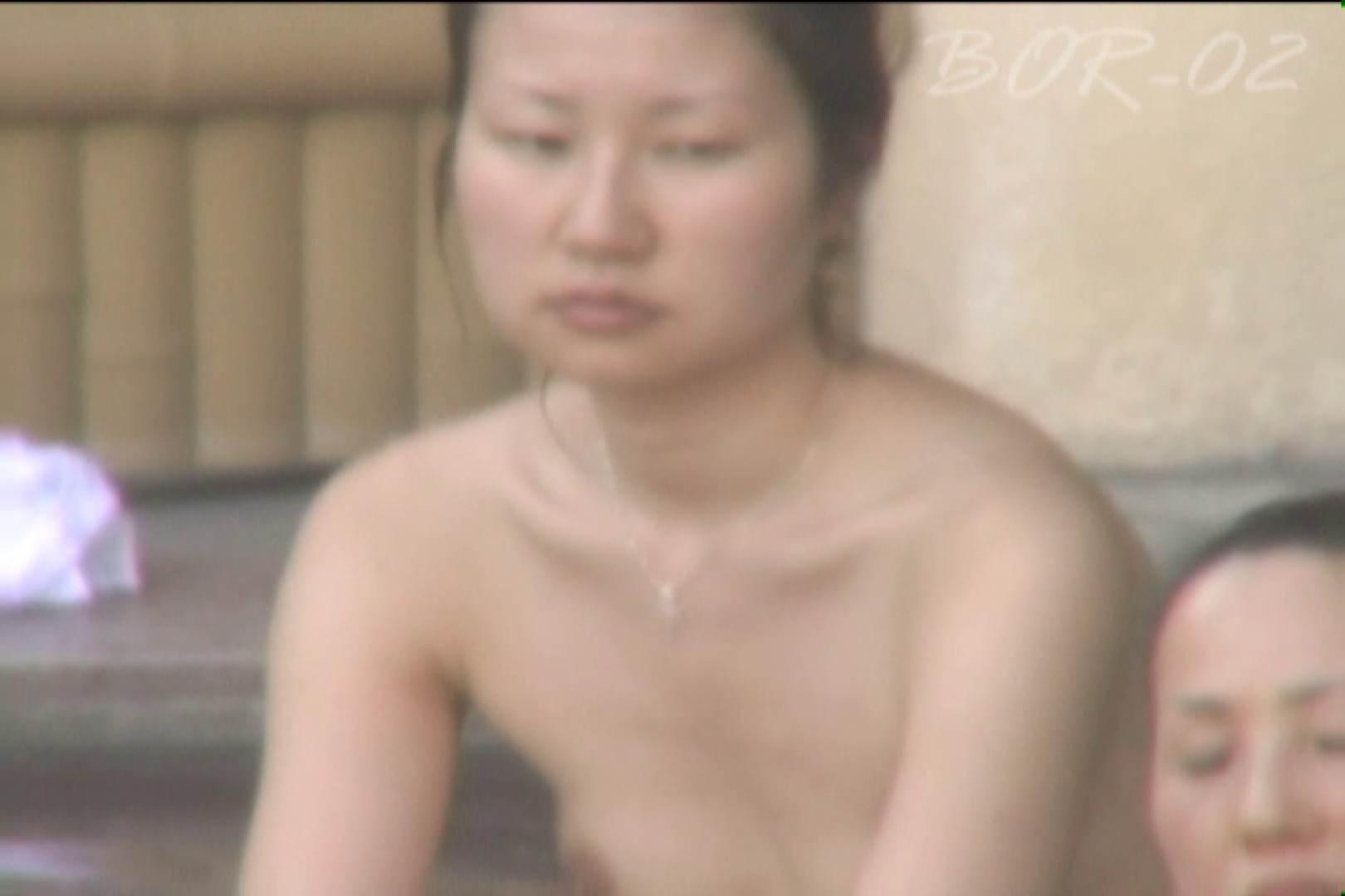 Aquaな露天風呂Vol.477 露天 アダルト動画キャプチャ 99PICs 95