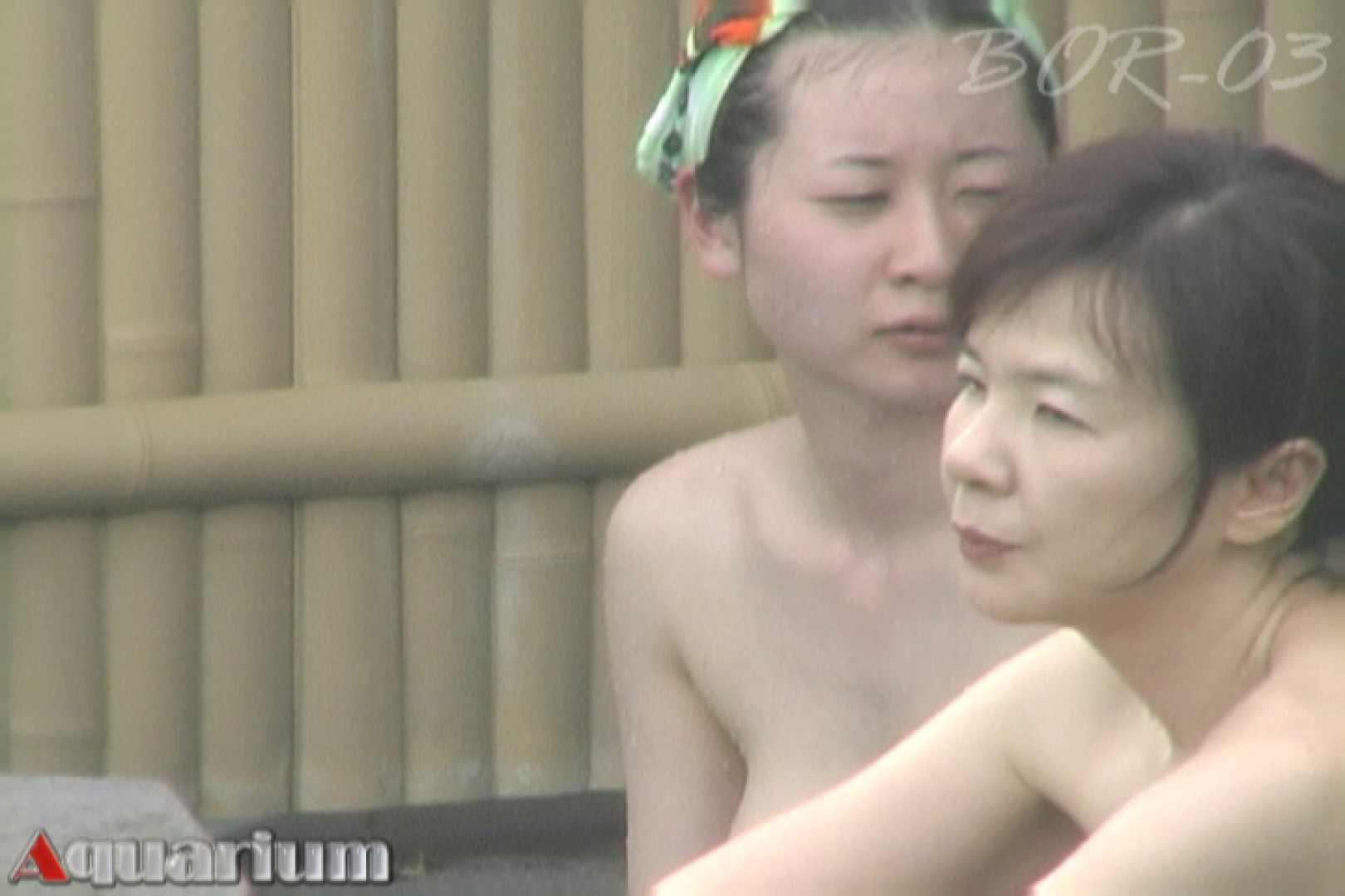 Aquaな露天風呂Vol.482 OLエロ画像 | 盗撮  20PICs 19