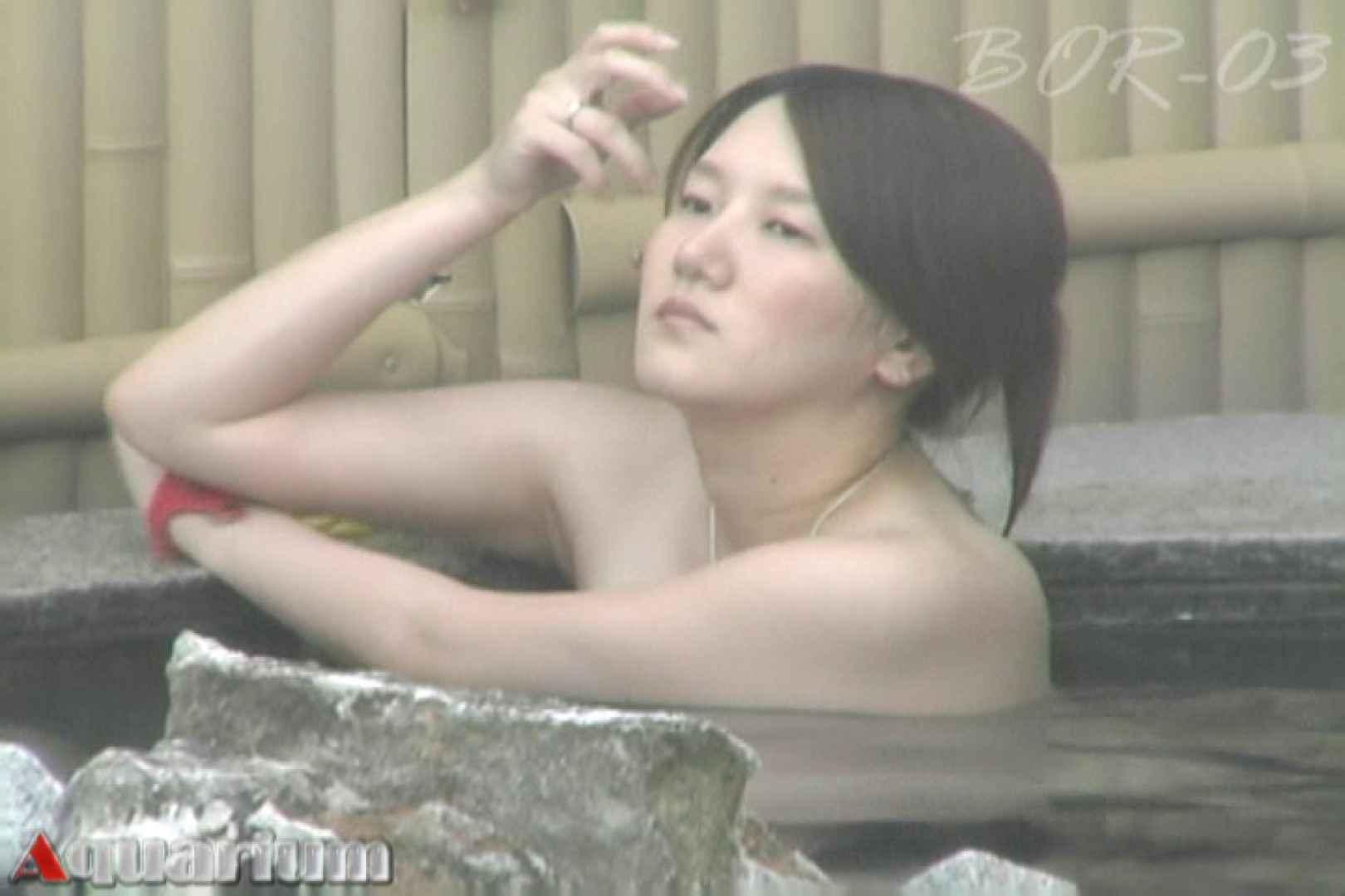 Aquaな露天風呂Vol.487 盗撮 | 露天  42PICs 4