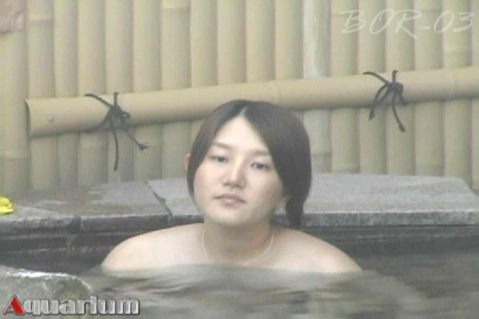 Aquaな露天風呂Vol.487 OLエロ画像 盗撮セックス無修正動画無料 42PICs 11