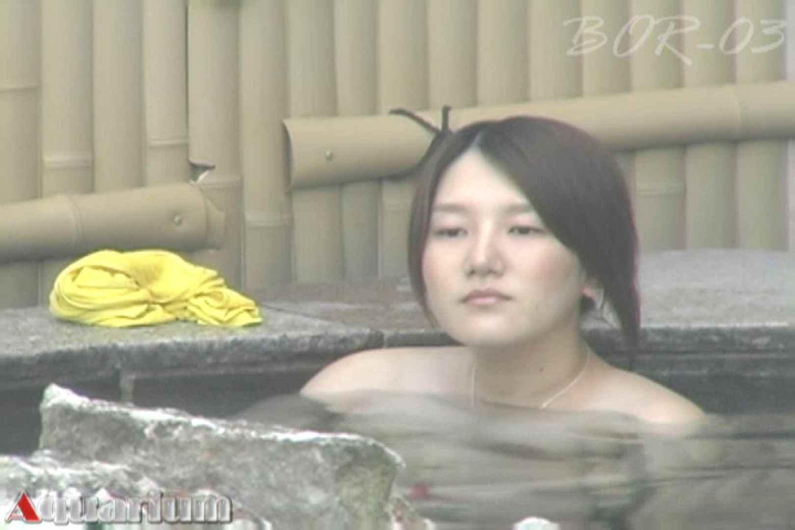 Aquaな露天風呂Vol.487 盗撮 | 露天  42PICs 22