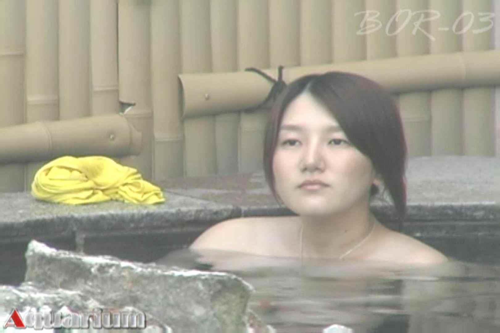 Aquaな露天風呂Vol.487 盗撮 | 露天  42PICs 25