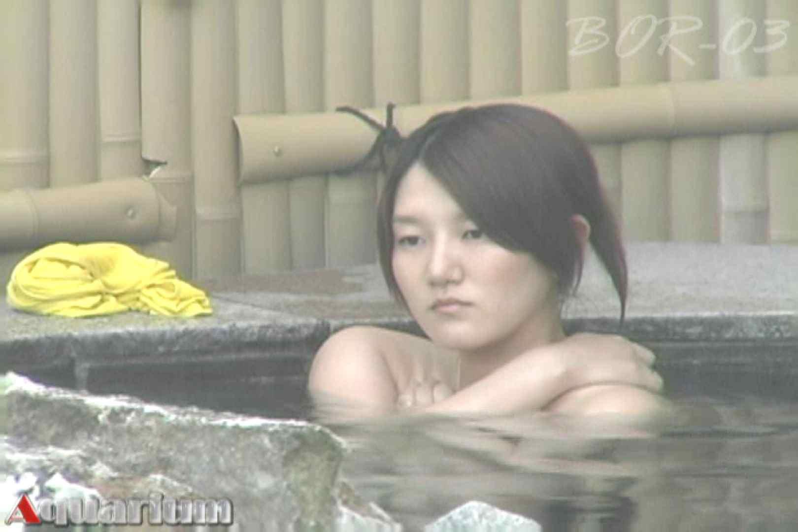 Aquaな露天風呂Vol.487 盗撮  42PICs 27