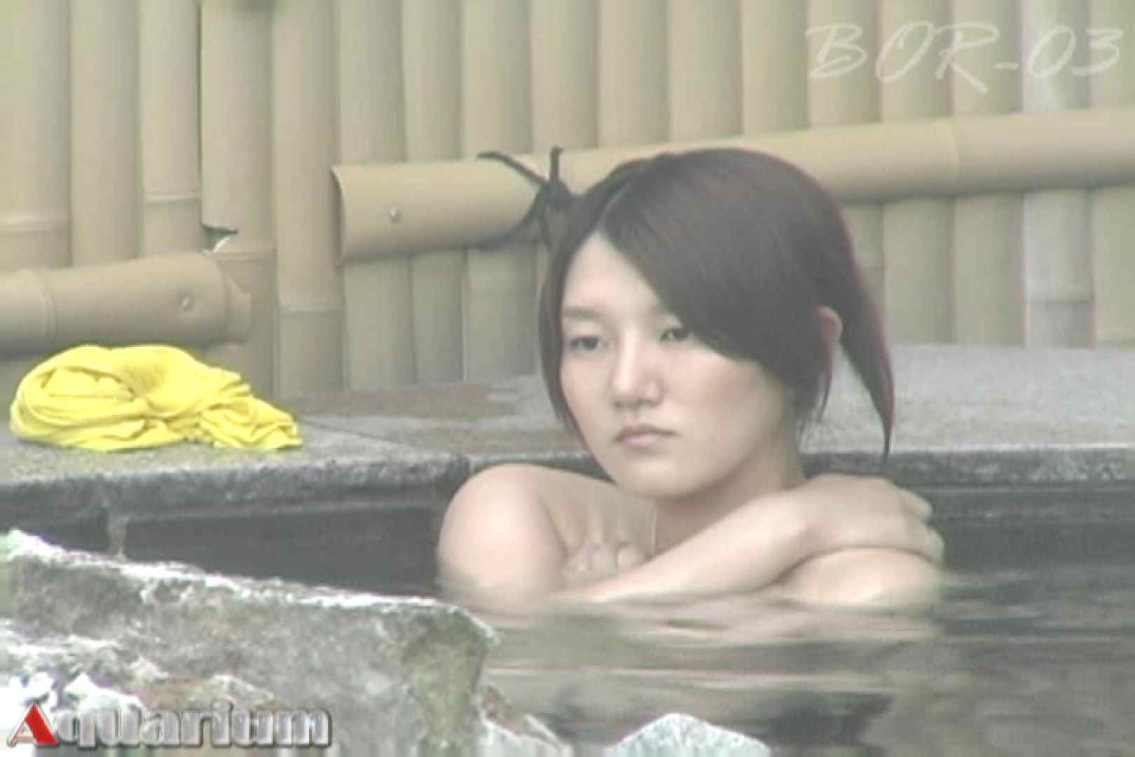 Aquaな露天風呂Vol.487 盗撮 | 露天  42PICs 28