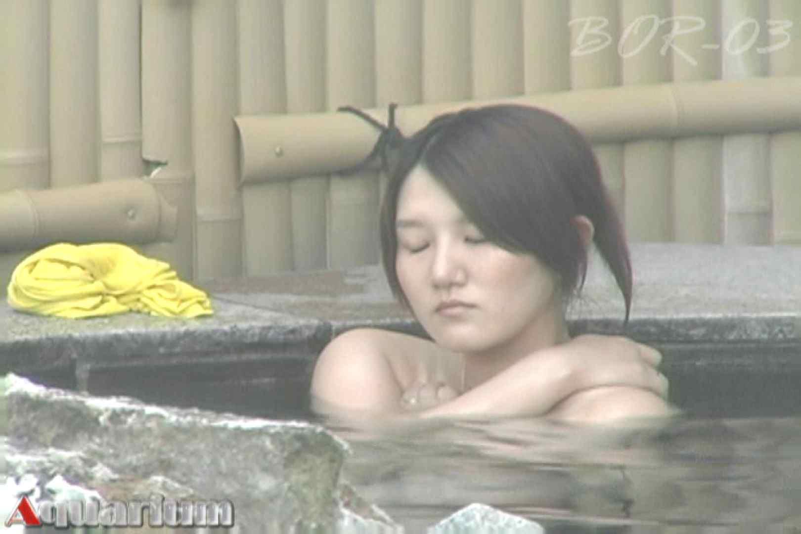 Aquaな露天風呂Vol.487 OLエロ画像 盗撮セックス無修正動画無料 42PICs 29