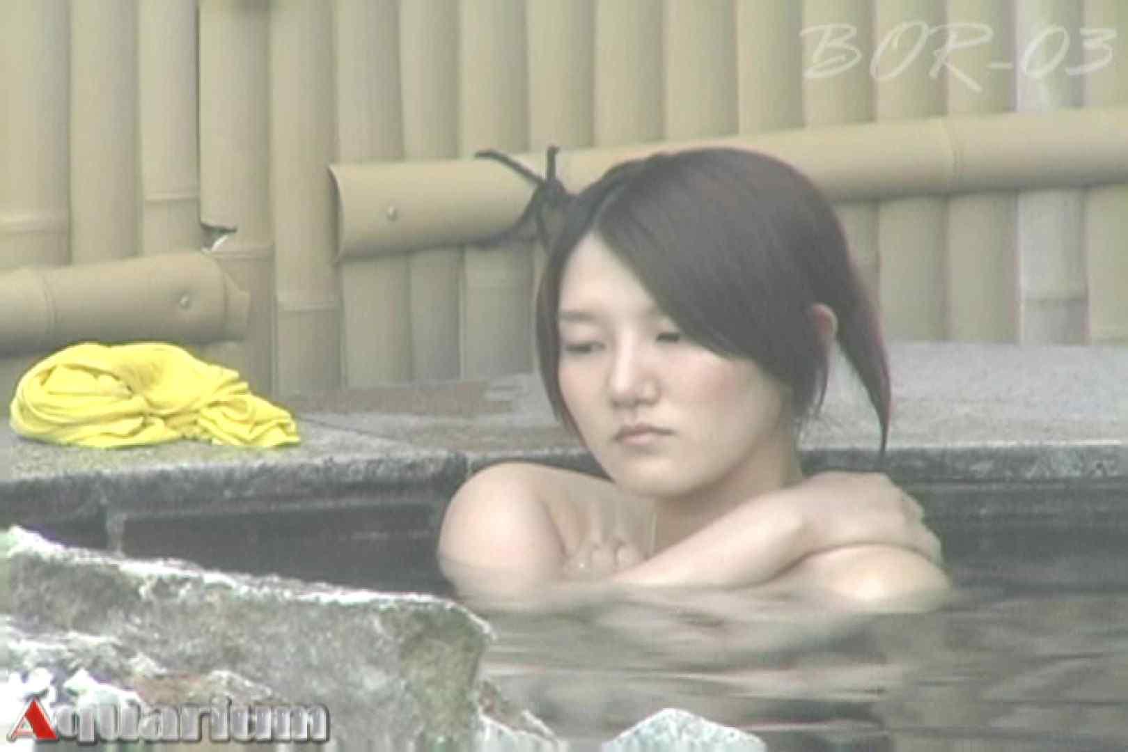 Aquaな露天風呂Vol.487 盗撮  42PICs 30