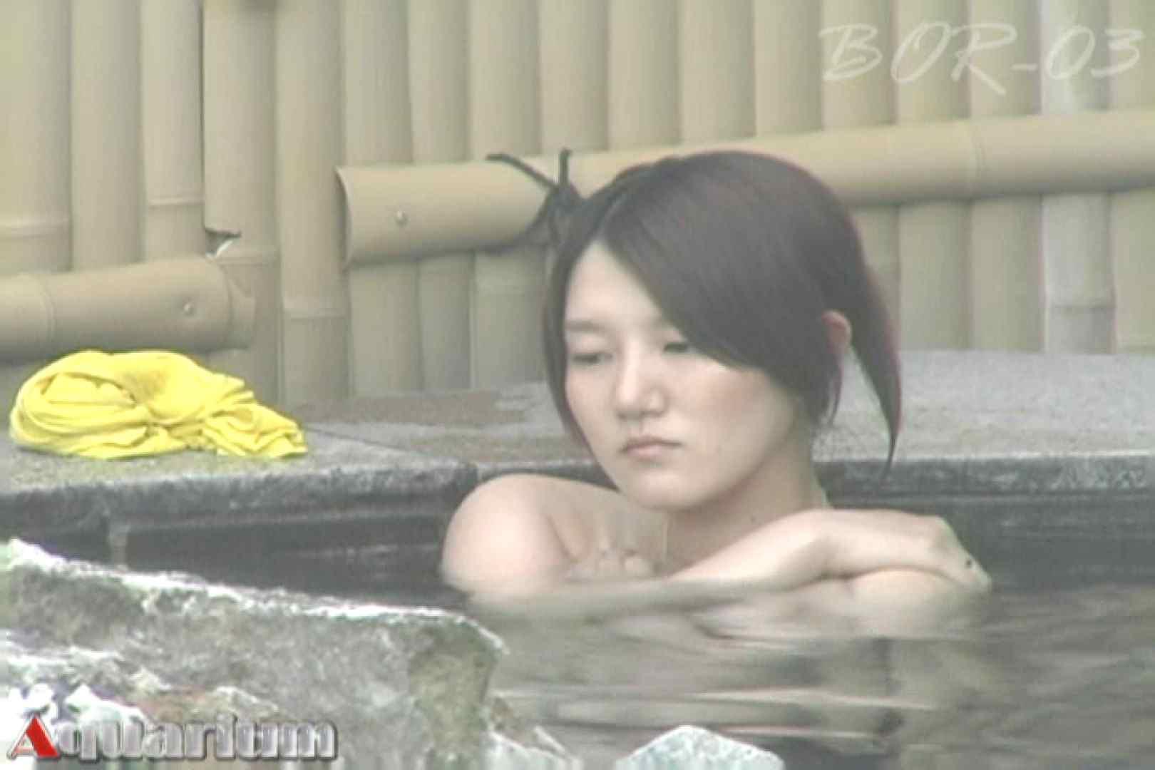 Aquaな露天風呂Vol.487 盗撮 | 露天  42PICs 31