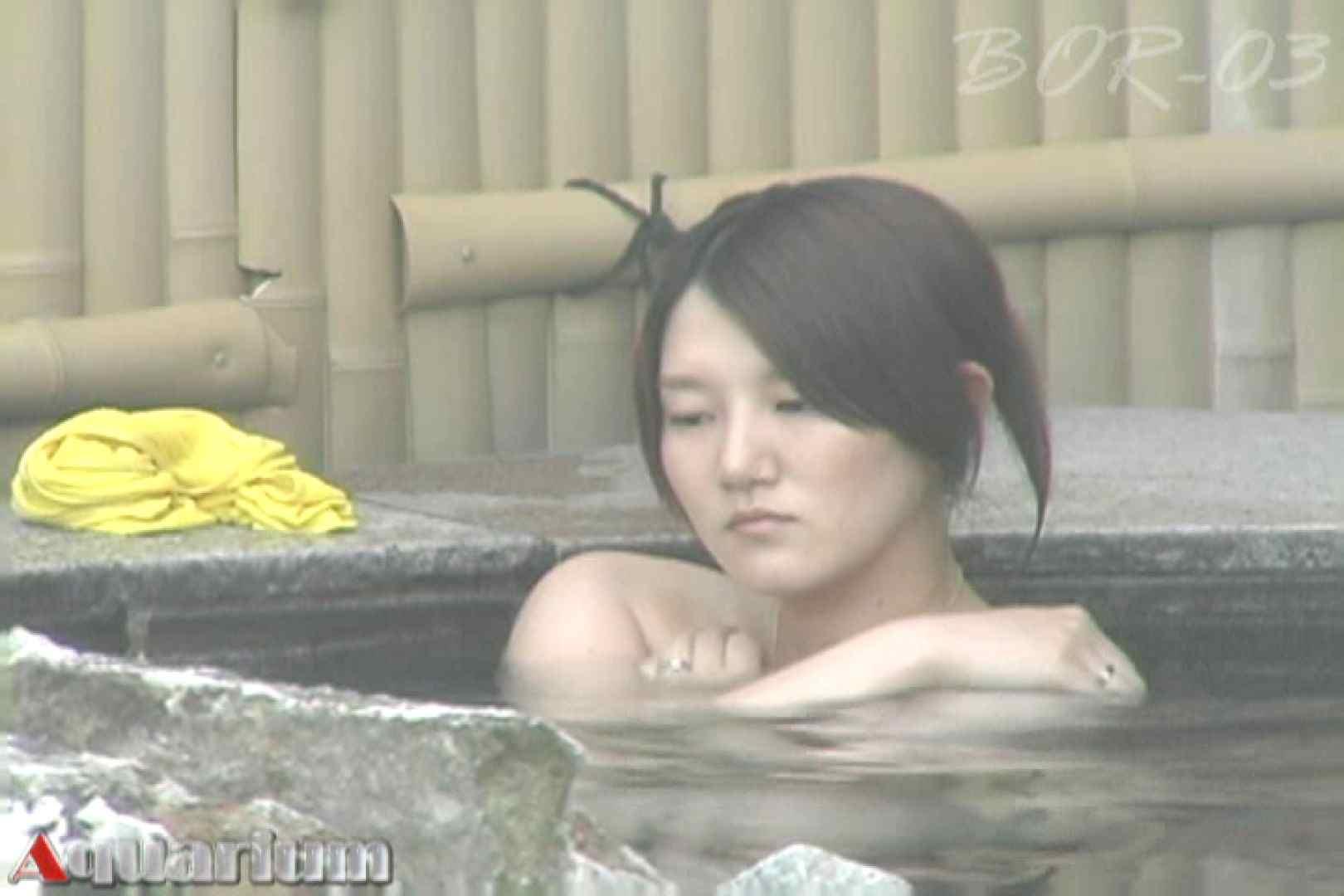 Aquaな露天風呂Vol.487 OLエロ画像 盗撮セックス無修正動画無料 42PICs 32