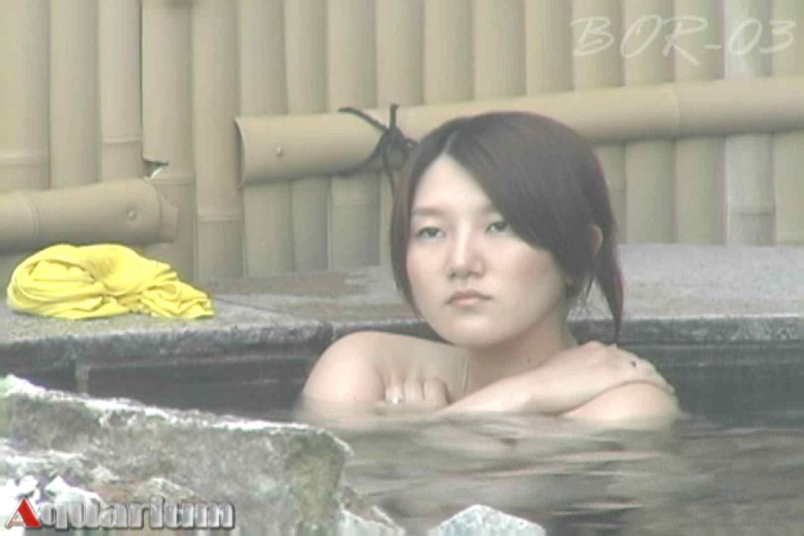Aquaな露天風呂Vol.487 盗撮  42PICs 36
