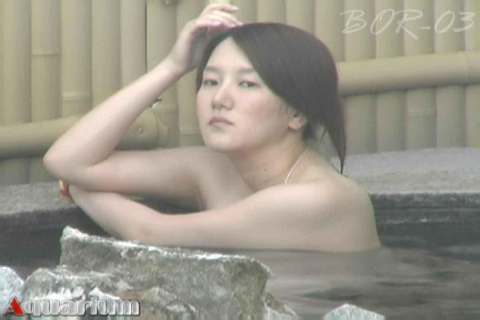 Aquaな露天風呂Vol.487 盗撮  42PICs 42