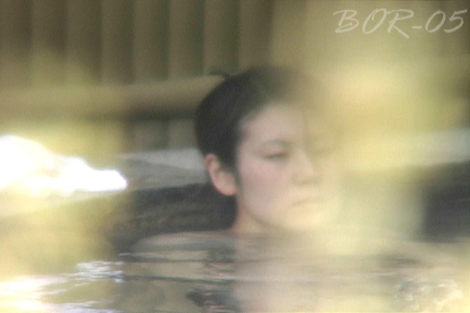 Aquaな露天風呂Vol.493 OLエロ画像   露天  67PICs 1