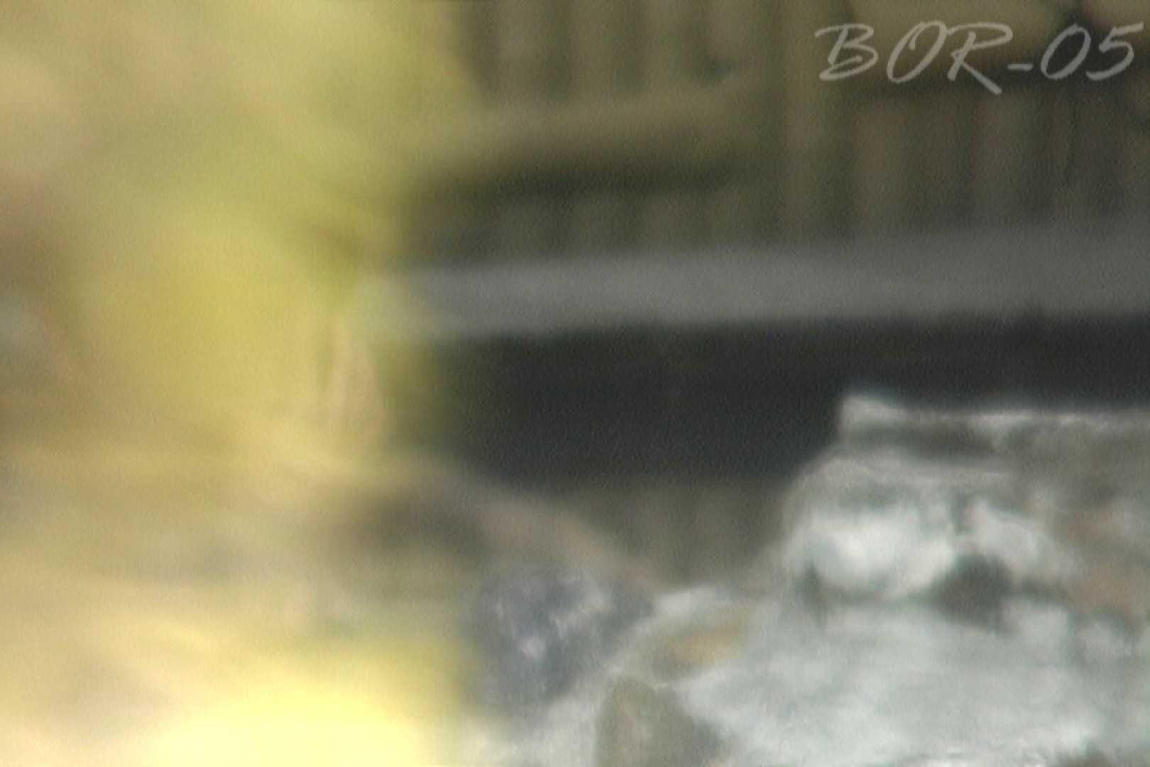 Aquaな露天風呂Vol.493 OLエロ画像  67PICs 3