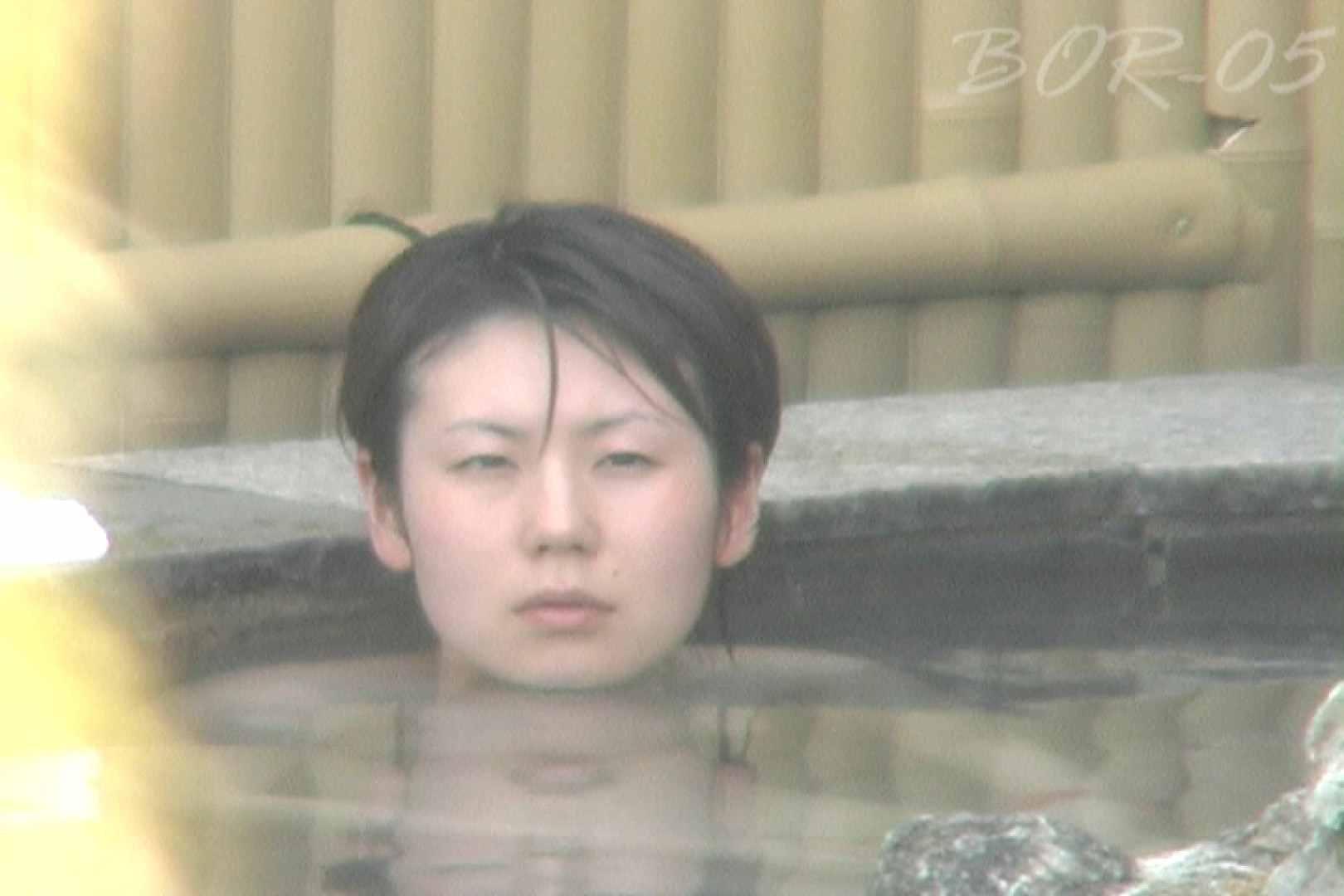 Aquaな露天風呂Vol.493 盗撮 AV無料動画キャプチャ 67PICs 20