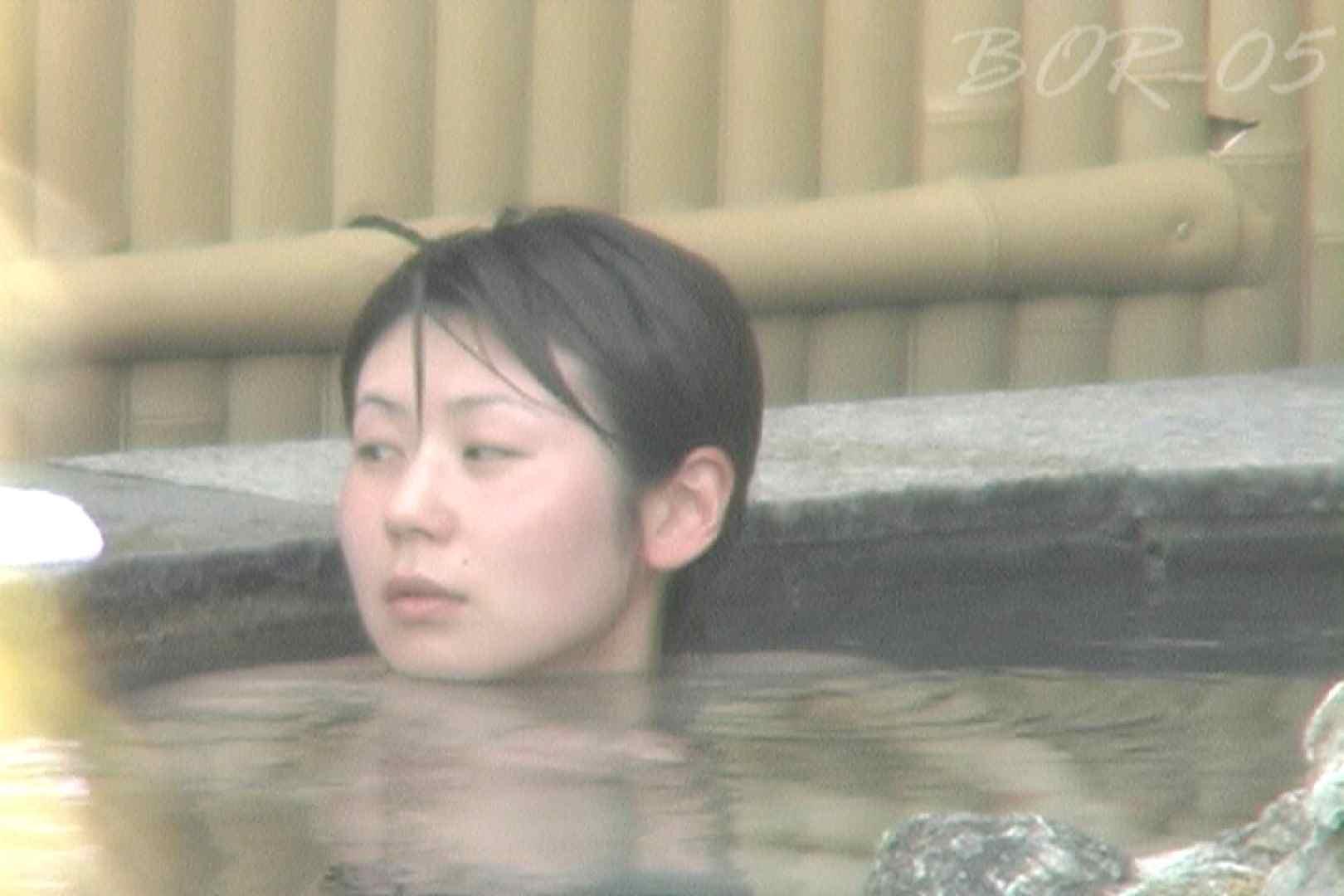 Aquaな露天風呂Vol.493 OLエロ画像  67PICs 21