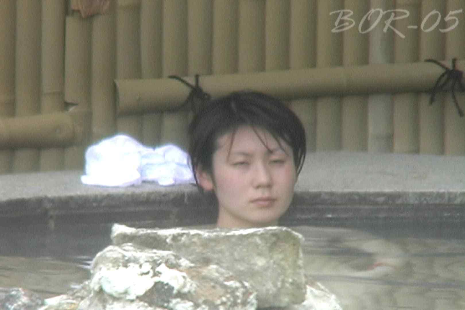 Aquaな露天風呂Vol.493 盗撮 AV無料動画キャプチャ 67PICs 26