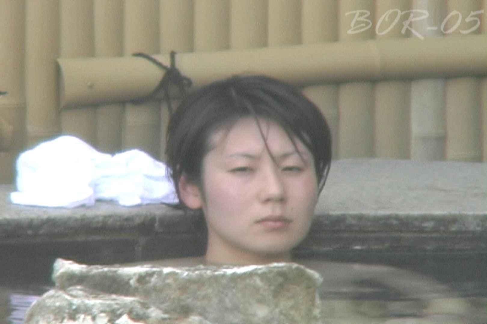 Aquaな露天風呂Vol.493 盗撮 AV無料動画キャプチャ 67PICs 29
