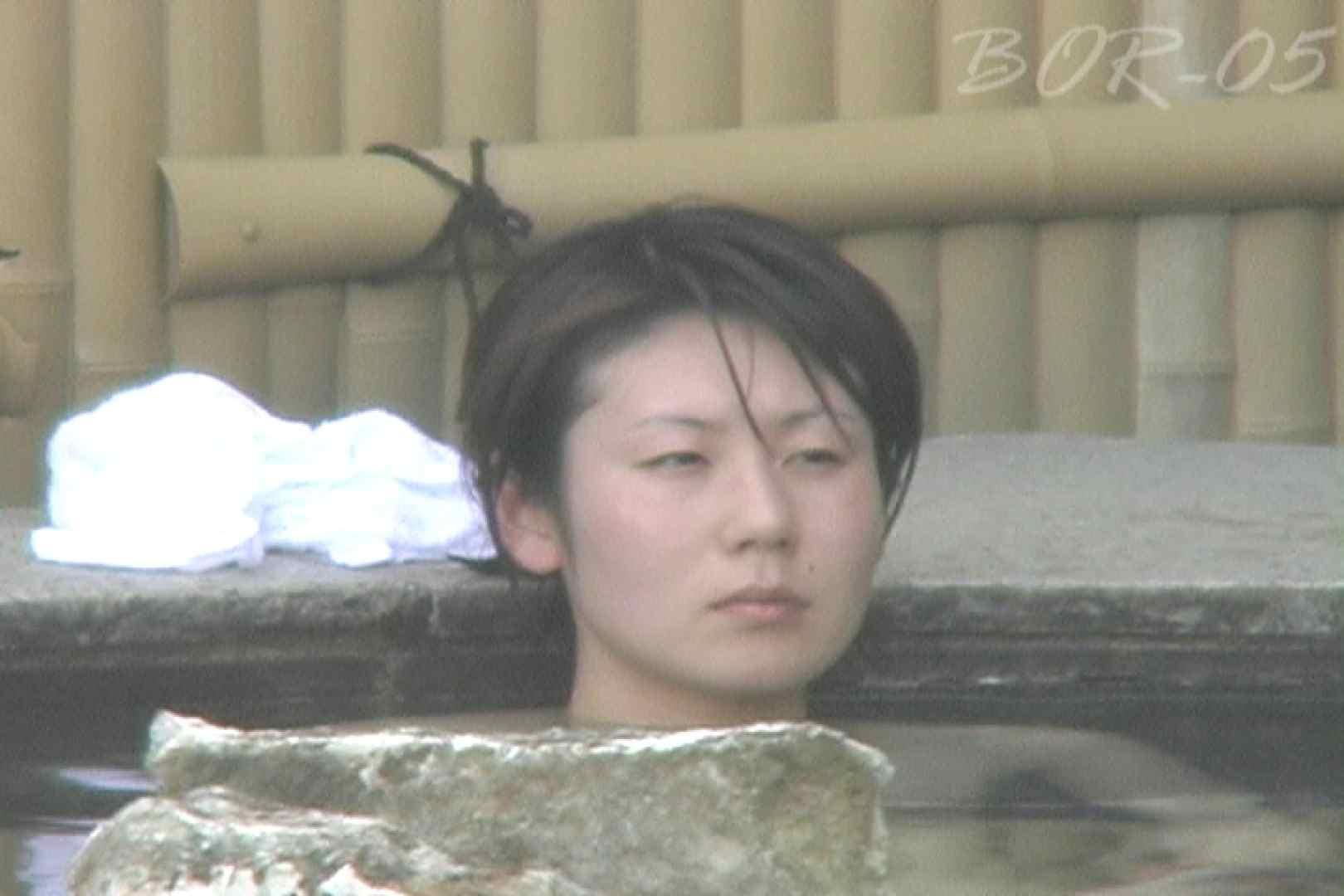 Aquaな露天風呂Vol.493 OLエロ画像  67PICs 30