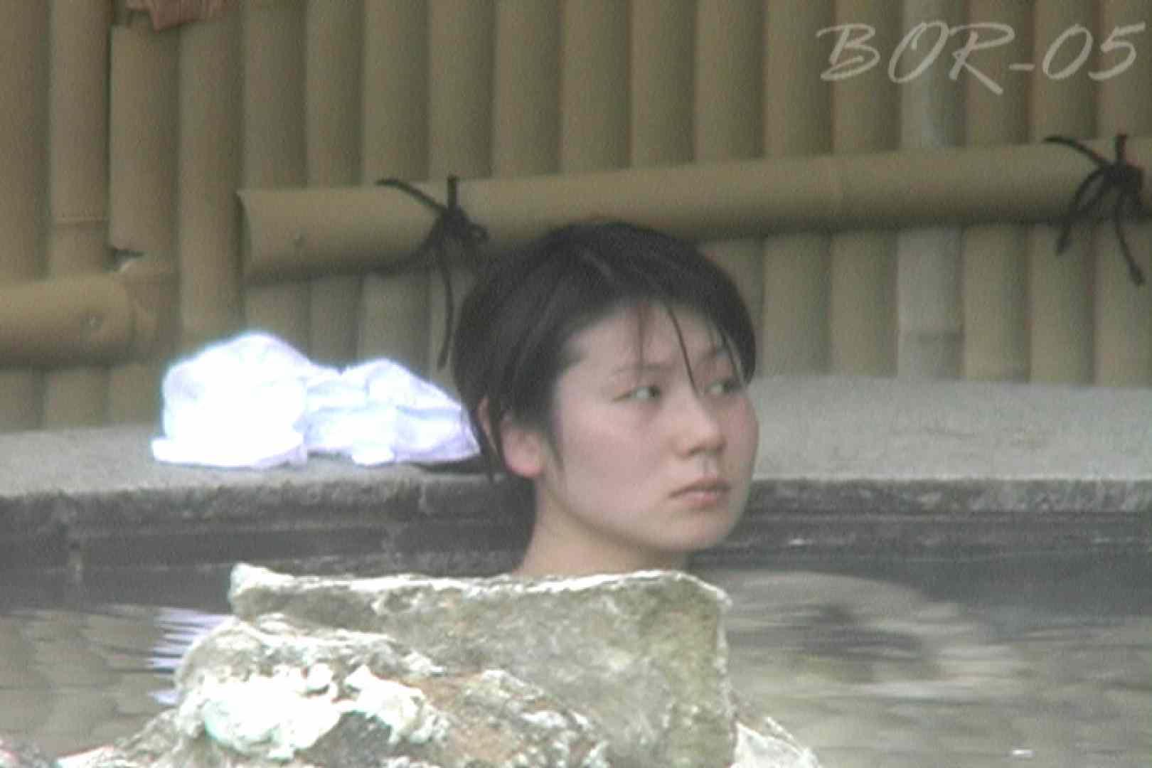 Aquaな露天風呂Vol.493 OLエロ画像  67PICs 33