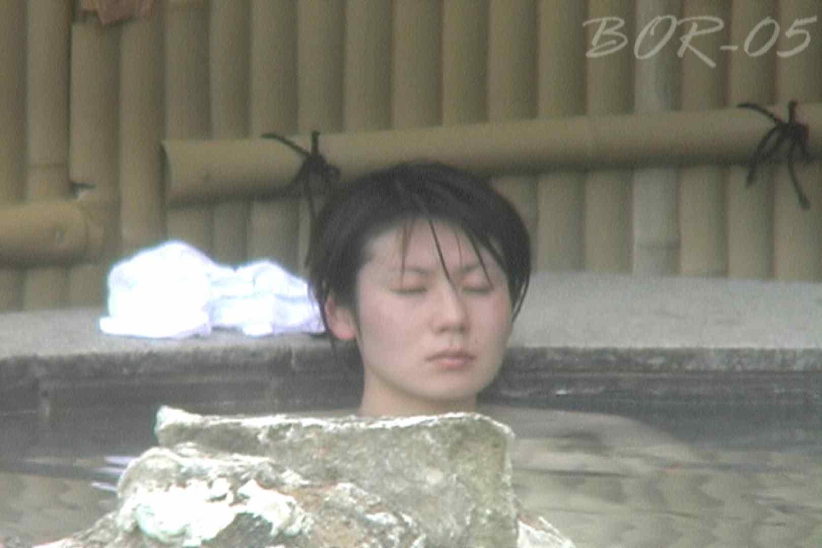 Aquaな露天風呂Vol.493 OLエロ画像   露天  67PICs 34