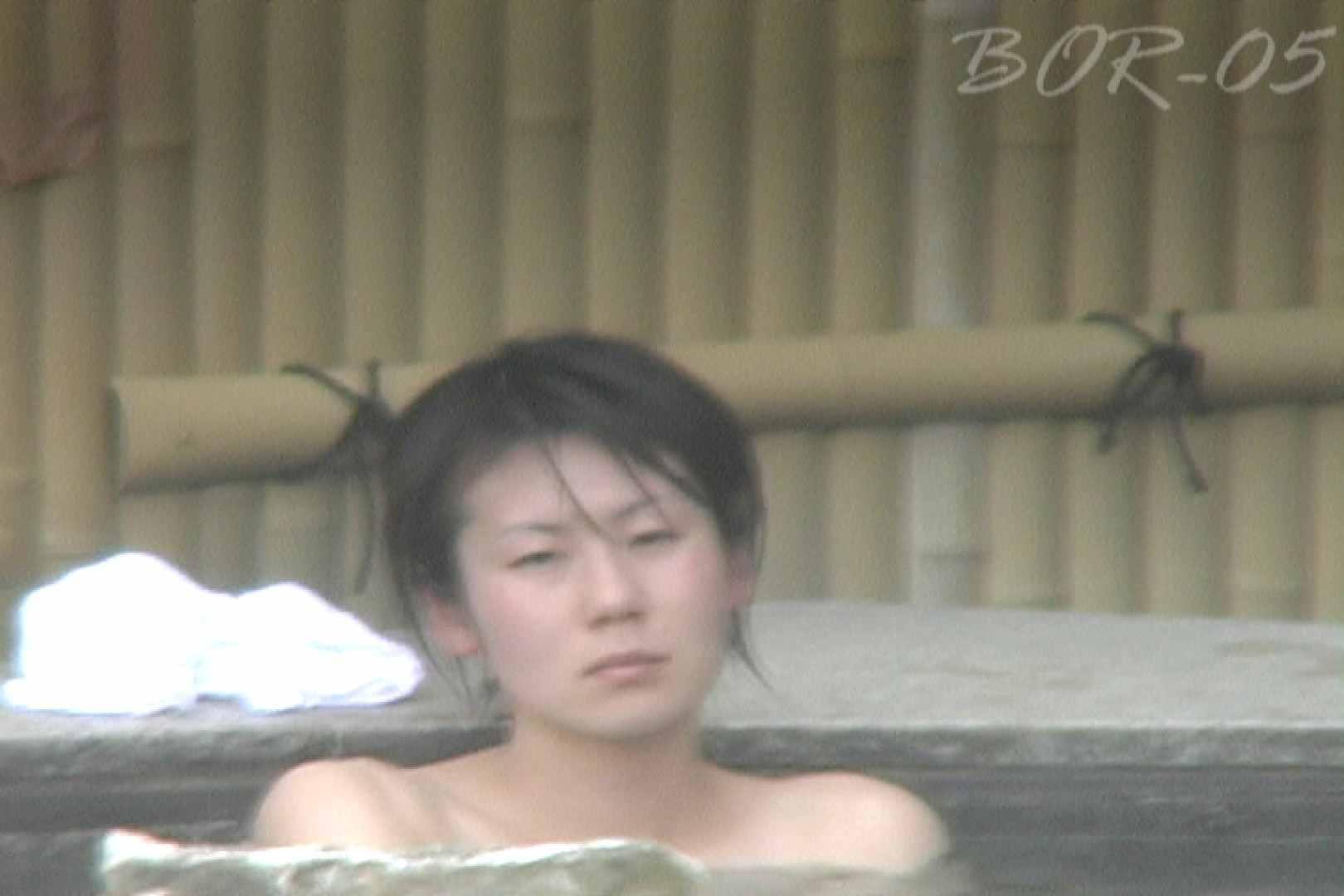 Aquaな露天風呂Vol.493 盗撮 AV無料動画キャプチャ 67PICs 38