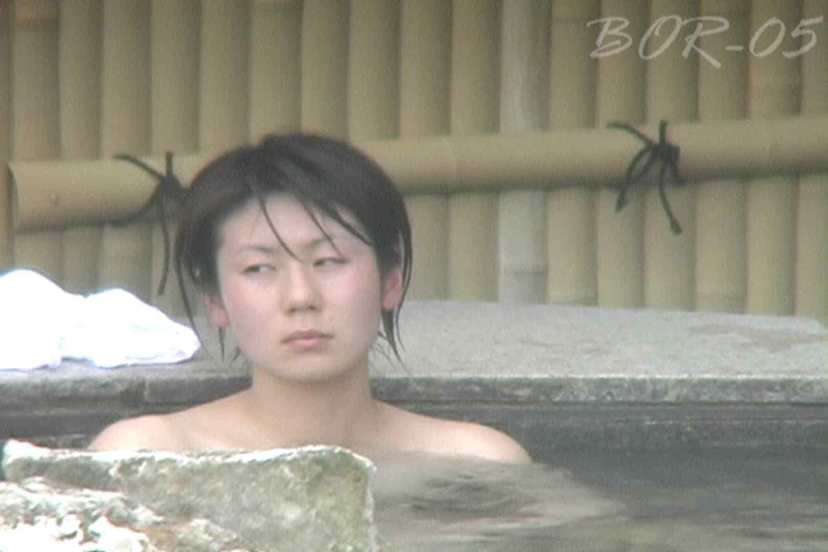 Aquaな露天風呂Vol.493 OLエロ画像  67PICs 39
