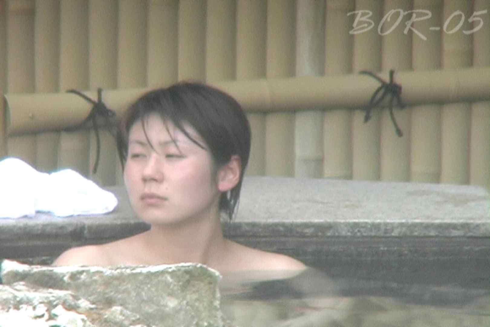 Aquaな露天風呂Vol.493 盗撮 AV無料動画キャプチャ 67PICs 41