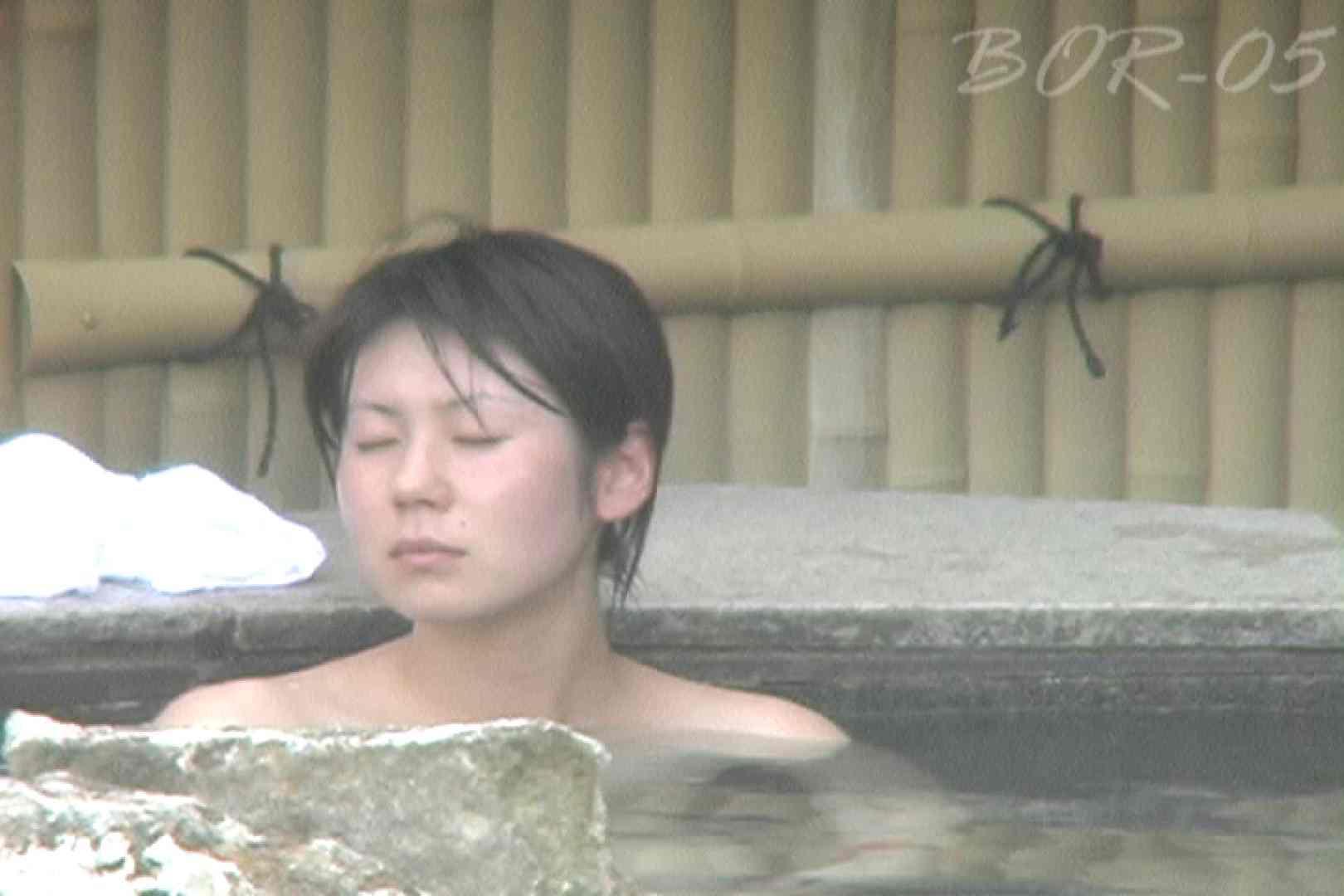 Aquaな露天風呂Vol.493 OLエロ画像  67PICs 42