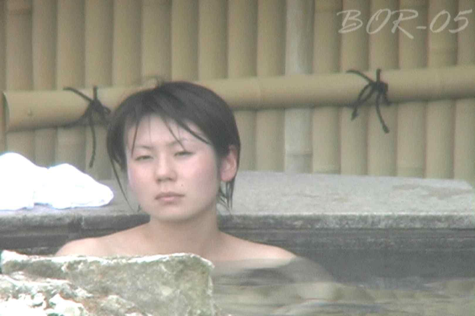 Aquaな露天風呂Vol.493 OLエロ画像   露天  67PICs 43