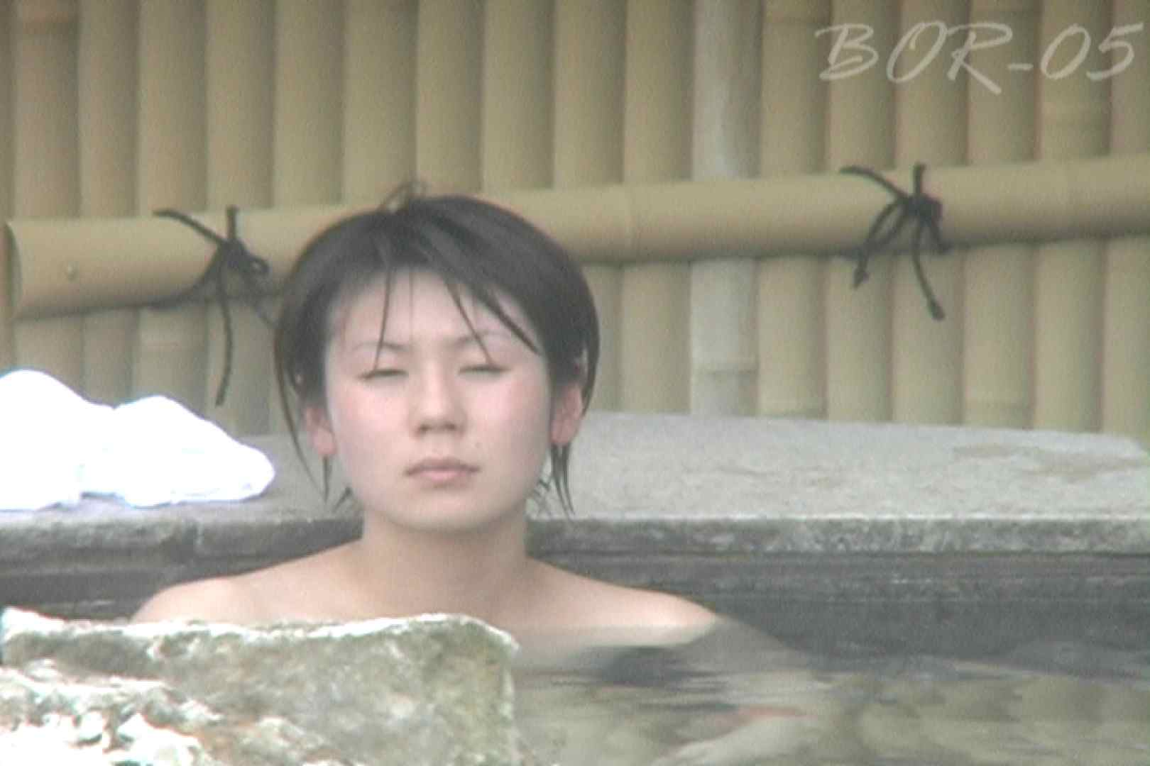 Aquaな露天風呂Vol.493 盗撮 AV無料動画キャプチャ 67PICs 44