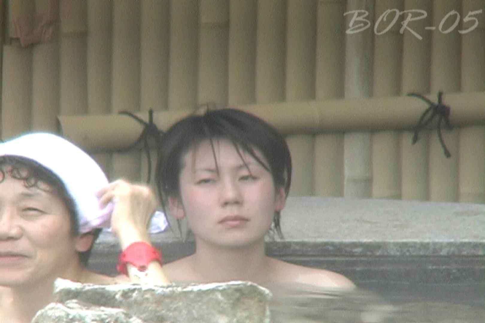 Aquaな露天風呂Vol.493 OLエロ画像   露天  67PICs 46